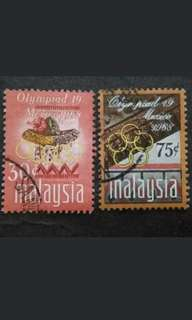 Malaysia 1968 Olympiad 19 MexicoComplete Set - 3v Used Stamps