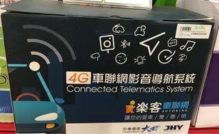 樂客-車聯網安卓8寸機