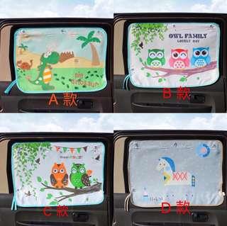 🚚 現貨卡通汽車遮陽窗戶遮陽簾 汽車遮陽簾(兒童必備)防曬窗簾 車窗