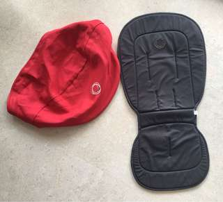 Bugaboo bee Canopy and protection