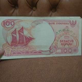 Uang Lama seratus rupiah 1992