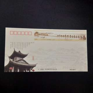Limited edition CHINA First day cover 2009-28 Guanji Bridge special long stamp (广济桥 2009年特种邮票)