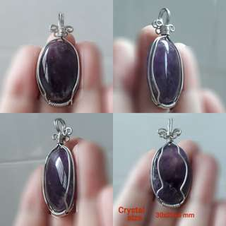 🦉Nice piece of Amethyst cabocheon/Pendant(紫水晶吊坠) in Silver plated copper wire wrap.