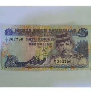 SATU RINGGIT/ONE DOLLAR Brunei B/6362790