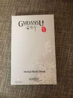 GMDANSU 韓國草本前精華保濕面膜