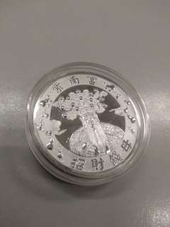 Silver taiwan chinese fortune coin