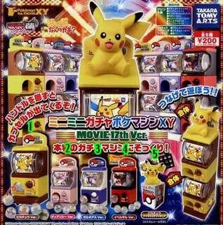 [Gacha Gacha] Pokémon Miniature Gachapon Machine