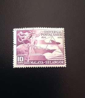 Malaya 1949 Universal Postal Union 1V Used SG111 (0372)