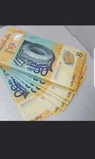 Malaysia 1st MYR50 Polymer Banknotes