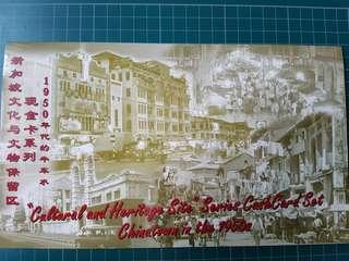 Cashcard set 1950s