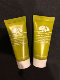 (Travel pack) Origins Drink up intensive mask