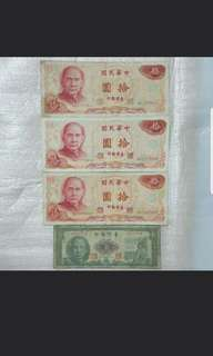 Chung Hwa or China Banknotes