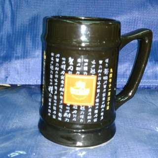 Vintage New ABC Extra Stout beer mug.