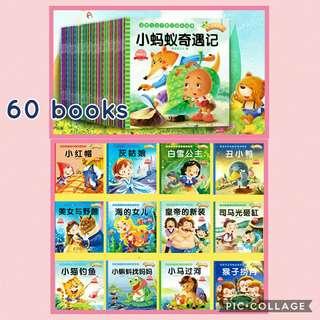 60 Chinese Story Books