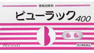 🚚 現貨 當日出 小粉 小粉紅 小粉丸 一盒400顆 日本代購 便秘 排便