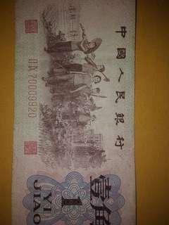 China 1cent
