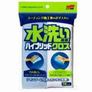 🚚 SOFT99 水洗混合纖維毛巾