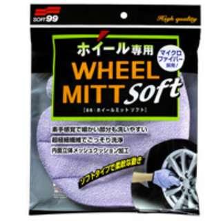 🚚 SOFT99 洗輪圈專用手套