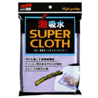 🚚 SOFT99 激吸水巾(普通型30*50cm)