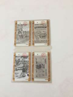 SMRT Card - Singapore's Old Brands