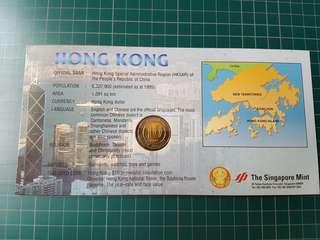Hong Kong 1995 $10 Coin