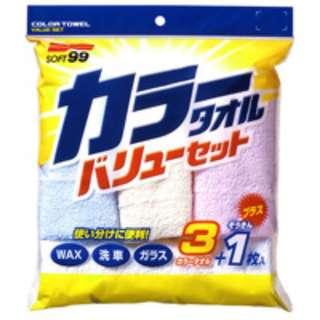 🚚 SOFT99 彩色毛巾(3+1)