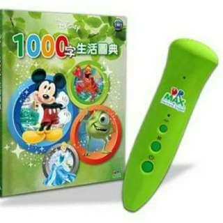 Disney1000 字生活圖典連綠色點讀筆套裝