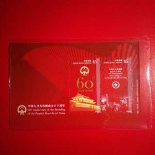 2009 中國成立60周年,小全張 (2全)