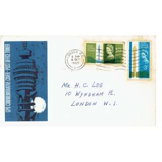 FDC GPO Commemorative Cover - Post Office Tower conditions of stamps and cover as in picture