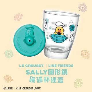7-11 Le Creuset x Line Friends glass with lid 711 Sally 湖水綠圓形鍋碰碰杯連蓋