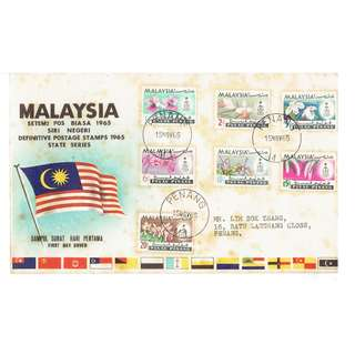 ***FDC Malaysia Definitive Postage Stamps 1965 conditions of stamps and cover as in picture