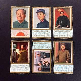 中國郵票 J21 毛澤東主席逝世一週年