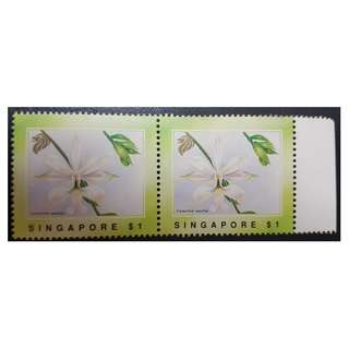 1991 Singapore Stamps Orchids $1 Stamp x  2
