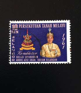 MALAYA 1961 Coronation of Sultan of Selangor 10c used SG #128 (B) (0160)