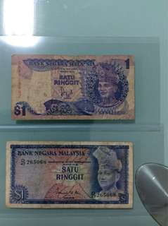 Old Notes Malaysia 1 Ringgit