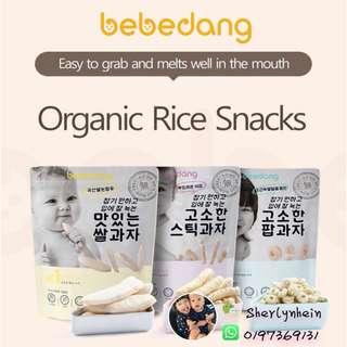 Bebedang Organic Rice Cracker