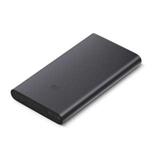 Power bank Xiaomi 2 10000mah ori