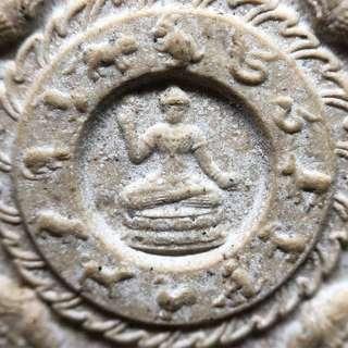 ✅ Thai Amulet ✅ - Rare Jatukam Ramathep Chedi Rai - Jay Dee Rai - Aj KunPan - Archan KhunPan - BE2545 - GPra - Thai Amulets