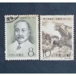 1961 C87 Complete Used 2V China