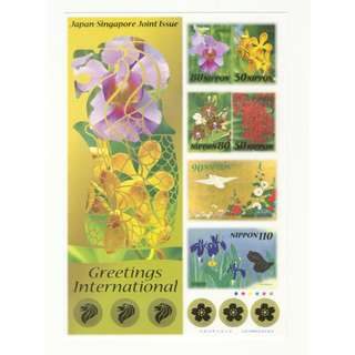 JAPAN 2006 GREETINGS INT'L SINGAPORE JOINT ISSUE (FLOWERS & PAINTINGS) SOUVENIR SHEET OF 6 STAMPS SC#2966 IN MINT MNH UNUSED CONDITION