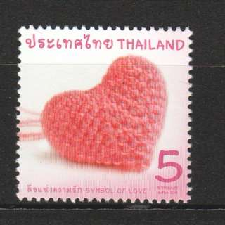THAILAND 2018 SYMBOL OF LOVE (HEART) COMP. SET OF 1 STAMP IN MINT MNH UNUSED CONDITION