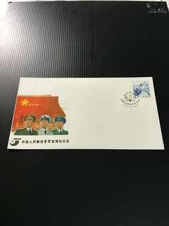 China Stamp - PFN 31 纪念封 中国邮票