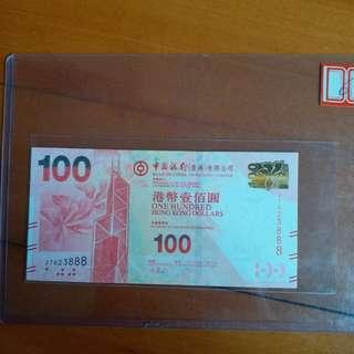 823888號,中銀100元,原美Aunc