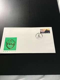 China Stamp - BJF 15 纪念封 中国邮票