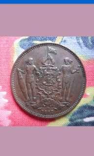 Old British North Borneo one cent coin 1887-H