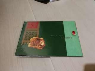 Hong kong post stamp 香港郵政郵票套摺 歲次辛卯兔年 year of the rabbit