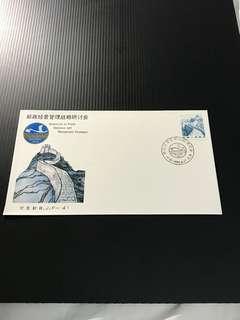 China Stamp - BJF 41 纪念封 中国邮票