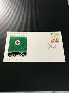 China Stamp - BJF 42 纪念封 中国邮票