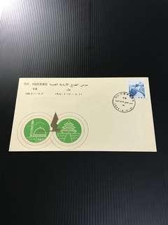 China Stamp - WZ19 纪念封 中国邮票 WZ
