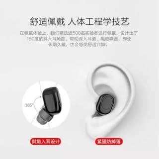 雅酷美 S6隱形藍牙耳機無線迷你超小掛耳式運動型開車入耳塞通用